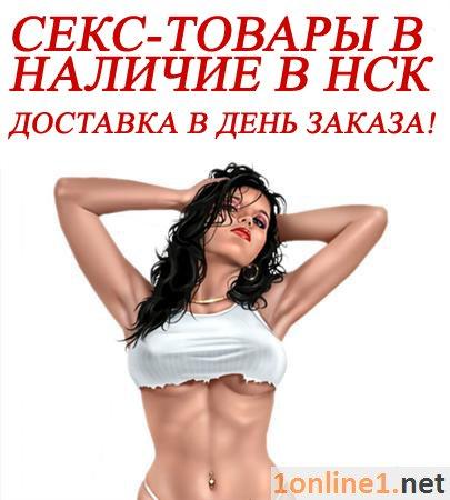 seks-magazin-zakaz-dostavka